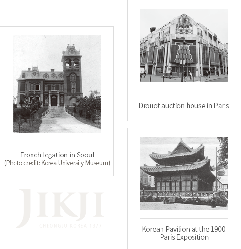 French legation in Seoul(Photo credit: Korea University Museum)