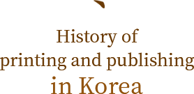History of printing and publishing in Korea